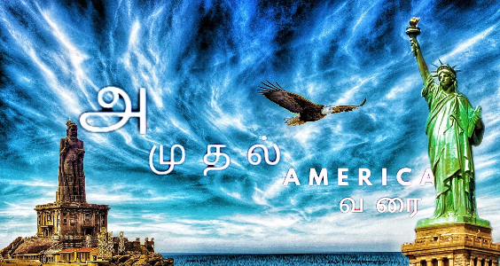 New podcast in தமிழ் by Gautam Sharma and Aadhavan Sibi